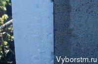 выбор толщины пенопласта для утепления