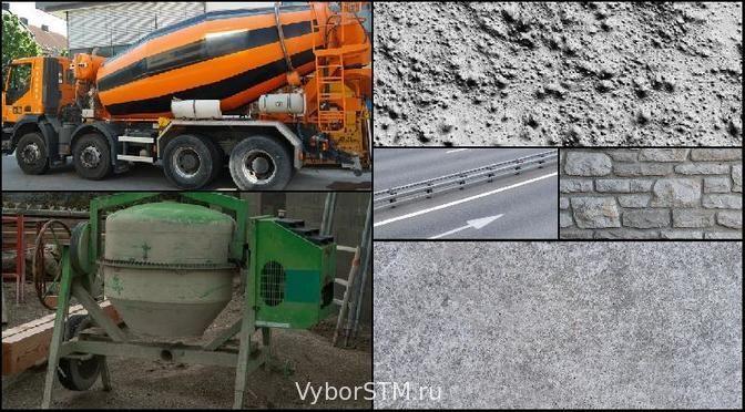 Сверхпрочный цемент разработали российские ученые