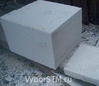 газоблок - материал для стен