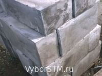 возведение стен дома из пеноблока