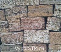 стены дома из ракушняка